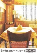 Okannoyomeiru2