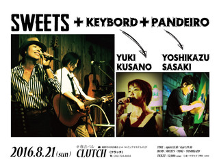 Sweets_yukiyoshikazu